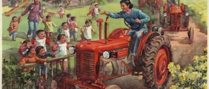 """Comunismo: haverá uma """"quarta onda""""?"""