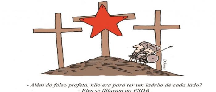 O DUPLO DESAFIO DA ESQUERDA BRASILEIRA