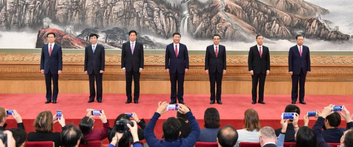 O novo livrinho vermelho do Partido Comunista da China