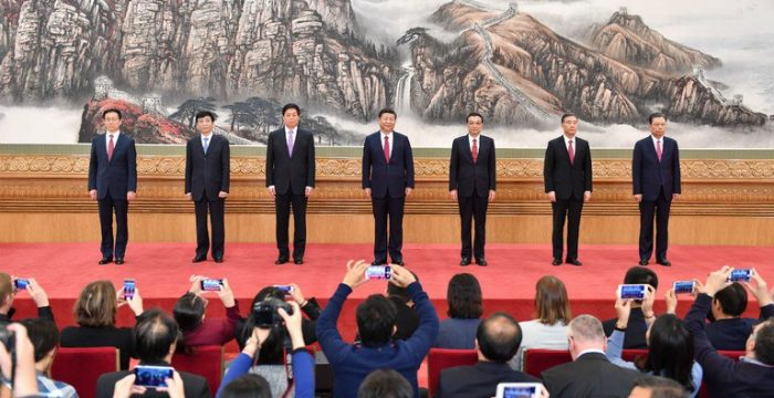 Xi Jinping, a 'China recentralizada' e a 'nova formação econômico-social'