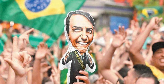 Como nasce o neofascismo no Brasil
